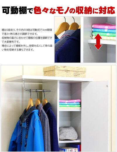 衣類収納と姿見鏡が一つになったハンガーラックですミラーを見ながら洋服チェック