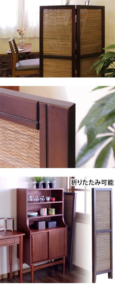 ココスクリーン2連高さ125cm和風衝立スクリーンアジアン折りたたみ折り畳みパーテーション茶ブラウン木製シェード間仕切りつい立ついたてインテリア家具/パーティション【送料込み】