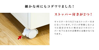 キッチンワゴン日本製組立品幅60カウンターテーブル作業台レンジボードキッチンワゴンスリムキャスター付きソファサイドワゴン扉付き収納隠すかわいいホワイト