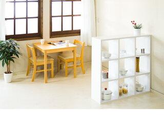 正方形スクエアの美しい間仕切りオープンラック書斎やオフィスで便利な書棚ボード事務用リビング本棚/木製/通販/送料無料新生活