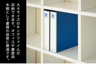 正方形スクエア書棚シンプル北欧おしゃれシェルフ多目的ラックおしゃれ本棚オシャレ/木製/薄型/通販/送料無料