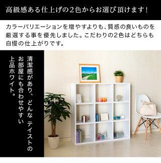 正方形スクエア間仕切りリビングボード本棚ラック連結ユニット可能オフィス書棚事務用リビング収納にも/木製/ウッド/通販/送料無料