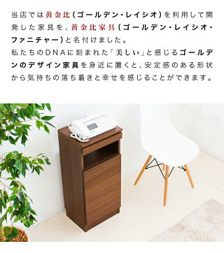 黄金比を用いた家具にゴールデン家具の名を与えました。
