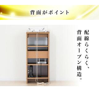 黄金比家具は配線収納の利便性を追求した電話台です。