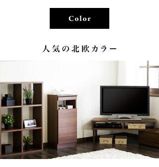 黄金比家具はウォールナット木目が美しい北欧デザインです。