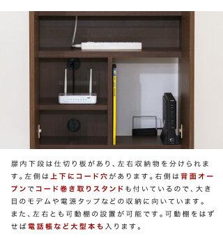 黄金比家具は電話やFAXのコード類を隠して配線も楽に出来ます。