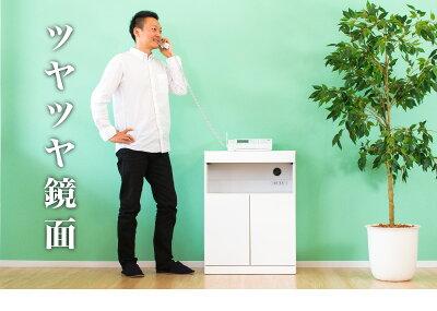 【完成品】電話台FAX台ファックス台ルーター収納モデム収納wifi収納プリンター台ホワイト・白TEL台チェストキャビネット電話台前面鏡面モダンファックス台シンプル送料無料完成