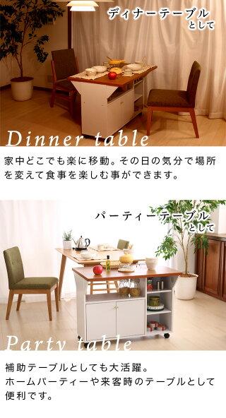 キッチンカウンター間仕切り収納テーブル幅90cm日本製キッチンワゴン国産キッチンラックバタフライダイニングテーブルキッチンテーブルおしゃれナチュラルスリム低め両バタワゴン木製キャスター付