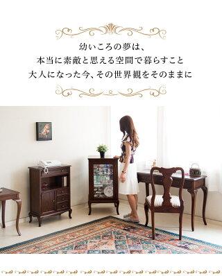 アンティーク調FAX台チェスト電話台木製キャビネット英国スタイルのアンティーク調デザインがお部屋を華やかに引き立てます