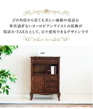 アンティーク調チェスト猫脚チェスト英国スタイルのアンティーク調デザインがお部屋を華やかに引き立てます