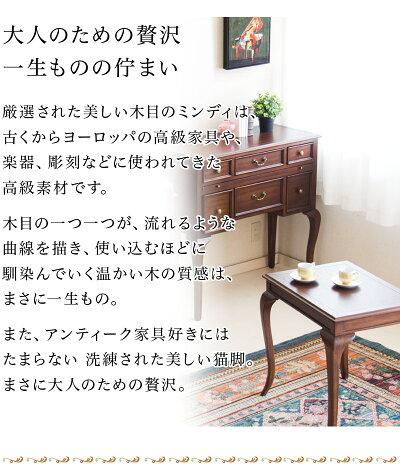 サイドテーブルアンティークコーヒーテーブル[ヨーロピアンアンティーク風クラシックテーブル]ダイニングテーブル猫脚ネコ脚テーブル茶ブラウン/木製