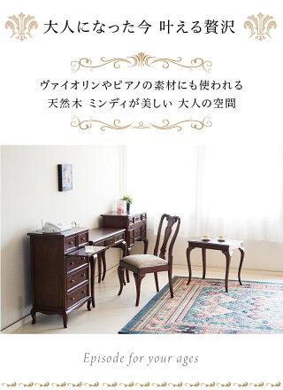 アンティーク調ロココ調ダイニングチェアー木製チェア木製椅子イス猫脚チェアネコ脚チェアーアンティーク調チェアーおしゃれクラシック優雅エレガント茶ブラウン