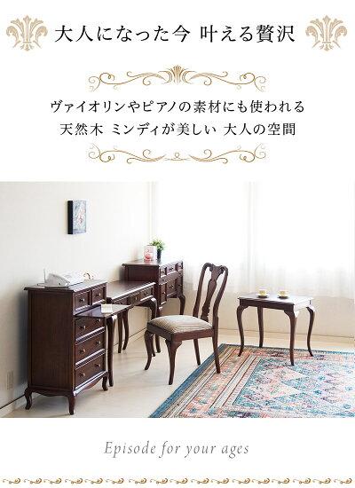キャビネット猫脚チェストFAX台アンティーク調ブラウン英国スタイルのアンティーク調デザインがお部屋を華やかに引き立てます