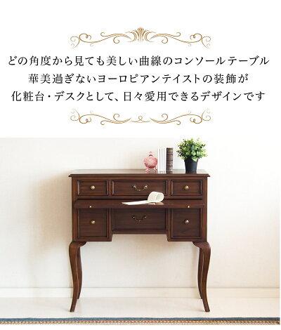 アンティーク調リビングチェスト上品イタリア家具風/木製キャビネット存在感のある英国風アンティーク家具を再現