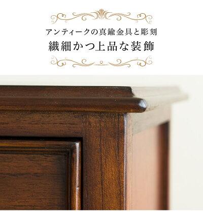 アンティーク風チェスト木製キャビネット猫脚キャビネット
