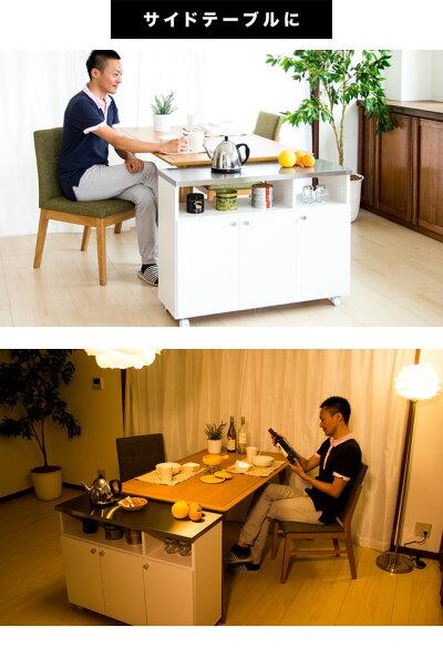 ステンレストップキッチンワゴン幅90日本製ステンレストップキッチンカウンターワゴンキャスター付きステンレス天板台所ダイニング間仕切りカウンターテーブルキッチン収納食器棚完成品送料無料新生活