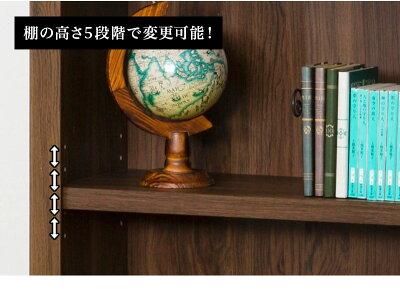 本棚4段シンプルシェルフ幅60cm高さ150cm木製ブラウン事務用書棚オフィス本棚CDラックブックシェルフ本棚1R1K収納ボックス送料無料木製薄型通販北欧テイスト送料込み新生活ビーベルシリーズ