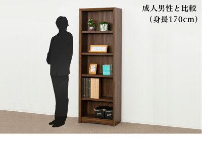 本棚5段シンプルシェルフ幅60cm高さ180cm木製ブラウン事務用書棚オフィス書類本棚CDラックブックシェルフ本棚1R1K収納ボックス送料無料木製薄型通販北欧テイスト送料込み新生活ビーベルシリーズ