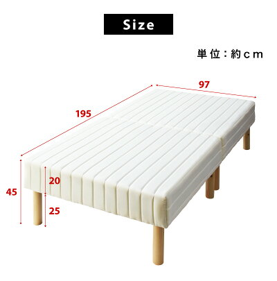 脚付きマットレスシングル分割脚の高さ25cmベッド脚付きマットレスベッドシングルベッド下収納2分割二分割脚付足付きマットレス脚付きマット脚付きベッドボンネルコイルコイルマットレススプリングマットレス寝具通販送料無料