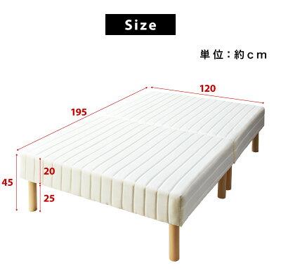脚付きマットレスセミダブル分割脚の高さ25cmベッド脚付きマットレスベッドセミダブルベッド下収納2分割二分割脚付足付きマットレス脚付きマット脚付きベッドボンネルコイルコイルマットレススプリングマットレス寝具送料無料