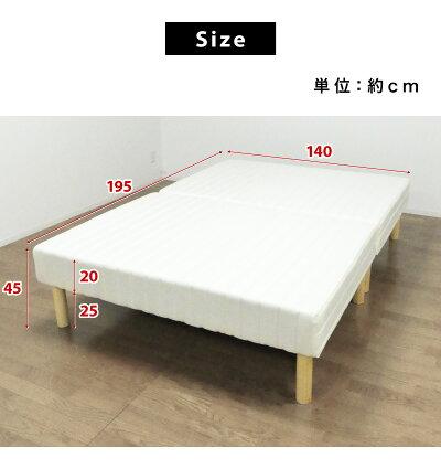 脚付きマットレスダブル分割脚の高さ25cmベッド脚付きマットレスベッドダブルベッド下収納2分割二分割脚付足付きマットレス脚付きマット脚付きベッドボンネルコイルコイルマットレススプリングマットレス寝具通販送料無料