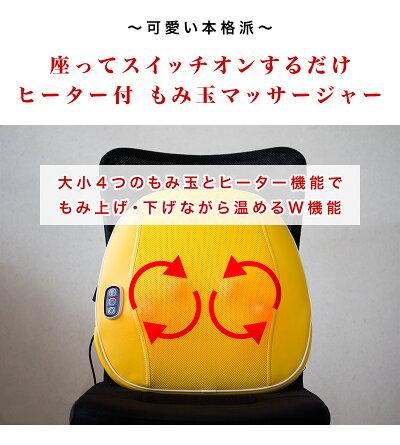 シートマッサージャーパプリカマッサージ器マッサージ機器あんま機ヒーター付きコンパクトもみ玉肩こり肩凝りフットマッサージャーフットマッサージ機フットマッサージ器足裏腰痛肩甲骨冷え性むくみ背中送料無料