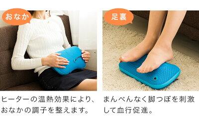 温熱機能付きマッサージ器首肩こり肩コリ対策背中腰ふくらはぎ脚マッサージ器具