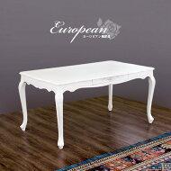 ダイニングテーブル猫脚テーブル姫家具ホワイト優雅クラシック高級感ヨーロピアン風ダイニングテーブル/木製/通販/送料無料新生活