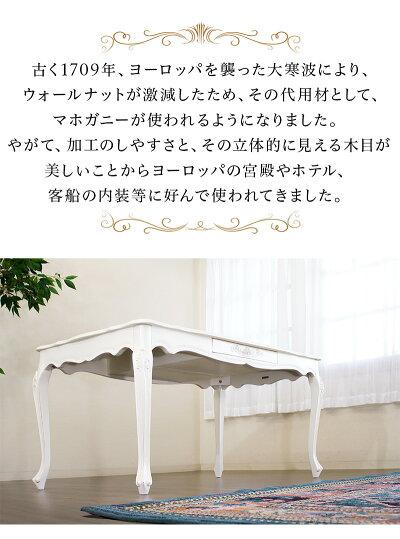 マホガニーテーブル木製アンティーク猫脚テーブル姫家具プリンセス家具ホワイト