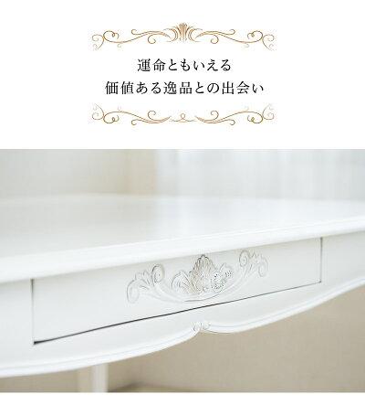 ヨーロピアン風のテーブル木製マホガニー猫脚テーブル姫家具プリンセス家具ホワイト