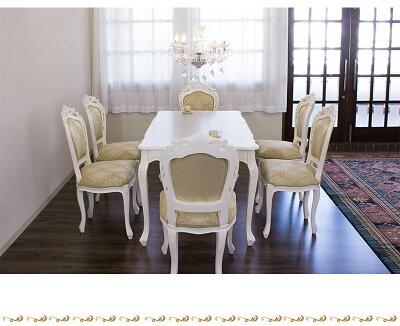 マホガニーダイニングテーブルテーブル木製ダイニングテーブル重厚感アンティーク調クラシック猫脚テーブル姫家具ホワイト/木製/通販/送料無料新生活