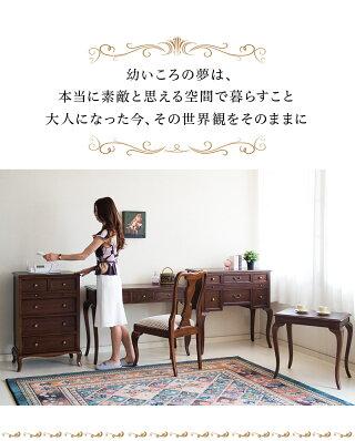 ヨーロピアン風アンティーク調コンソール猫脚デスクおしゃれ優美で洗練された曲線が実に印象的なアンティーク調シリーズ書斎机天然木製ブラウン茶/木製