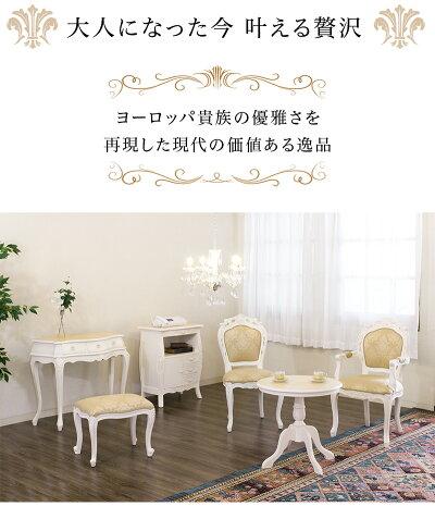 テーブル木製ヨーロピアンアンティーク風クラシックテーブル。部屋の主役になる可愛い猫脚のテーブルです。花台やサイドテーブルにもお勧めのヨーロピアン風ティーテーブル