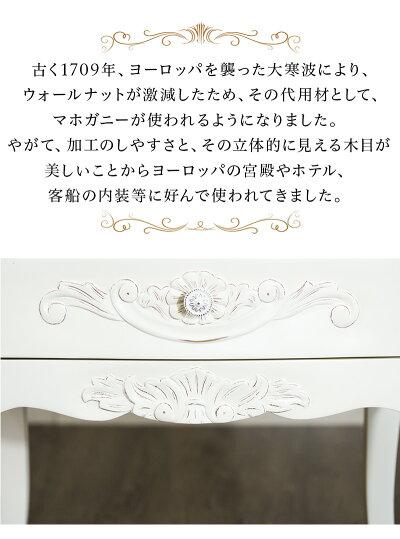 アンティーク風チェスト猫脚ネコ脚ヨーロピアン姫家具プリンセス家具ラグジュアリー白家具ホワイトファックス台お部屋を華やかに演出するアンティーク風チェストです