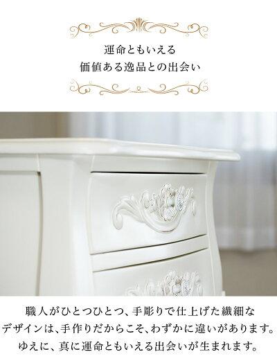 ヨーロピアン猫脚ネコ脚姫白アンティーク風花台やサイドチェストにもお勧めのヨーロピアン風チェスト