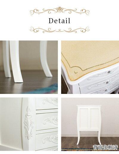 チェスト4Dヨーロピアンアンティーク風プリンセス家具ラグジュアリー白家具ホワイト細部まで工夫を凝らしたハンドメイド感いっぱいのチェスト