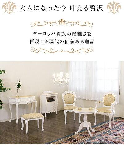 マホガニーアンティーク猫脚チェアー姫系プリンセス家具ホワイト白ダイニングチェアー椅子父の日母の日や敬老の日ギフトにもお勧め