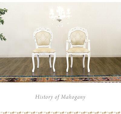 優美で洗練された曲線が実に印象的なマホガニー木製アンティーク猫脚チェアー椅子プリンセス家具ダイニングチェアー