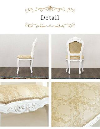 マホガニー木製アンティーク猫脚チェアー姫系家具ホワイト白ダイニングチェアー椅子優美で洗練された曲線が実に印象的です心安らぐひとときを演出するヨーロッパ調チェア