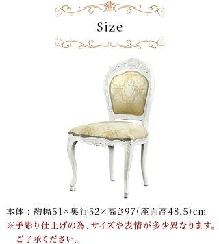詳細サイズ幅W奥行D高さHcmマホガニー木製アンティーク風チェアー猫脚姫系ホワイト白ダイニングチェアー椅子