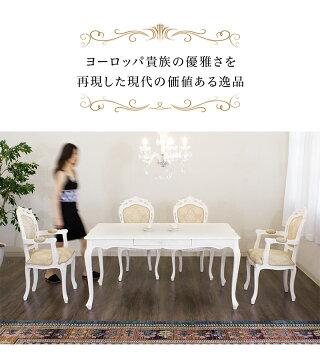 マホガニー木製アンティーク風いす猫脚チェアー姫系ホワイト白ダイニングチェアー優美で洗練された曲線が実に印象的です心安らぐひとときを演出するヨーロッパ調チェア