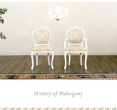 マホガニーひじ付きダイニングチェア木製アンティーク猫脚チェア姫家具プリンセス家具ホワイト白ダイニングチェアー椅子