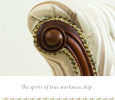 優美で洗練されたロココ調デザインが実に印象的木彫りの美しさが更に際立つ落着いたブラウン