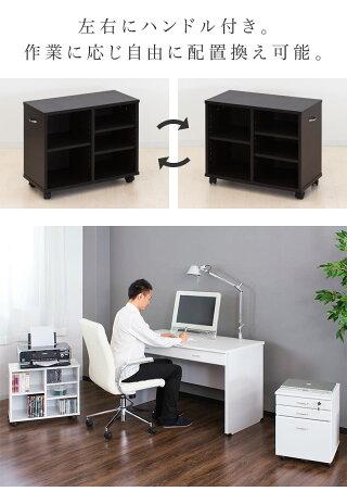 オフィスデスク鍵付き幅120システムデスク3点セットパソコンデスクPCデスク木製おしゃれ対面式書斎ダークブラウン/ホワイト多機能デスクオフィス業務用事務机学習デスク書斎デスクワイドデスク1200引き出しチェストワゴン送料無料