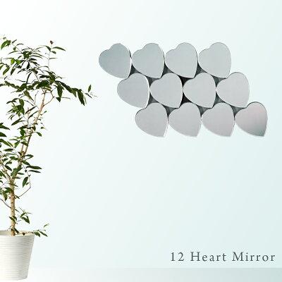 卓上ミラー壁掛けミラーロイヤルミラー豪華高級ハート12ミラー卓上スタンドミラー卓上鏡壁掛け鏡かがみカガミメイクミラー化粧ルームミラーインテリアミラーデザインミラーおしゃれかわいい通販送料無料送料込み