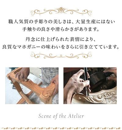 アンティーク調チェア2脚セット椅子ダイニングチェアー肘付きヨーロピアンクラシック優雅エレガント肘付きカフェチェアー茶ブラウンアンティーク風チェアー/木製/通販/送料無料新生活