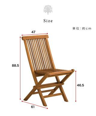 ガーデンチェア2脚セット幅47奥行61高さ88座面高46天然木チーク木製完成品折りたたみ小さい軽量コンパクトおしゃれ北欧屋外ナチュラルブラウン