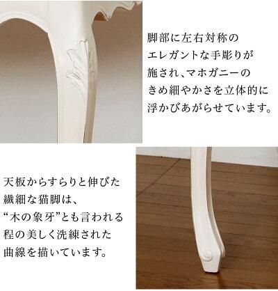 ヨーロピアン風のテーブル木製マホガニー猫脚テーブル姫家具プリンセス家具木製ホワイト