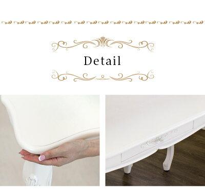 アンティーク風ダイニングテーブル木製ホワイト二人掛け優美で洗練された曲線が実に印象的使うたびに心安らぐひとときを演出