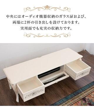 テレビボード猫脚アンティーク完成品テレビ台ローボードルーターモデム収納引き出しwifi収納